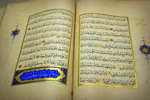 The Rise of Islam - Quran